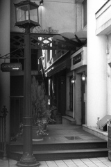 「元町で」 (film)