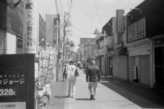 「商店街」 (film)