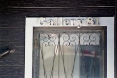 「Gallery81」 (film)