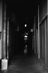 「シャッター路地」 (film)