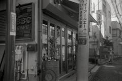 「BBC cafe」 (film)