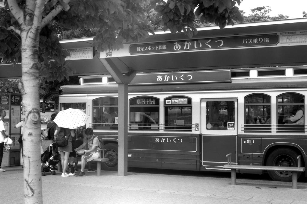 「あかいくつ:桜木町」 (film)