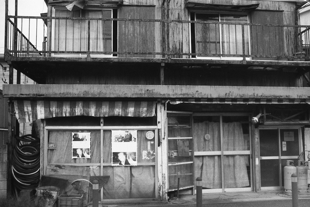 「It was a kind of shop」 (film)