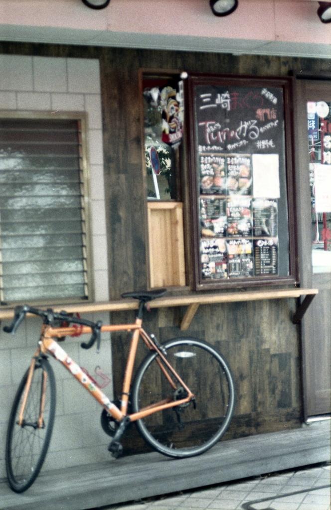 「bicycleな風景」 (film)