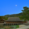 宮島2020 10月 夜景 能舞台と月