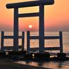 櫻井二見が浦2021 4月 夕陽と鳥居