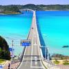 角島2020 3月 角島大橋⑦