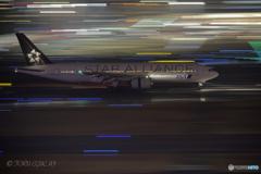 Jet airline