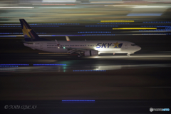 Jet airline