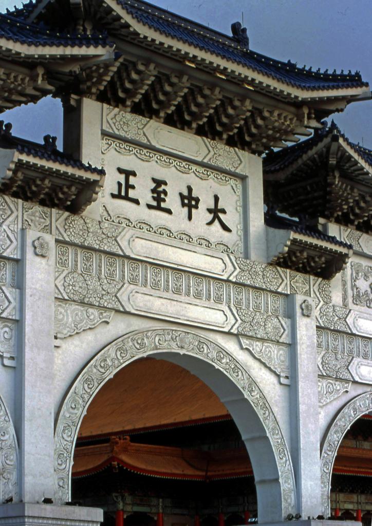 中正記念堂 自由広場 3