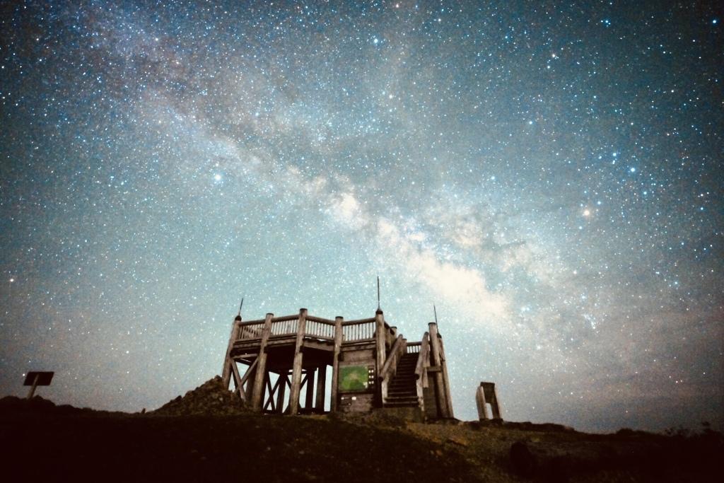 日出ヶ岳星景