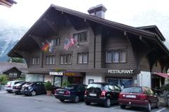 山岳のホテル
