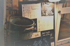 ワイン食堂