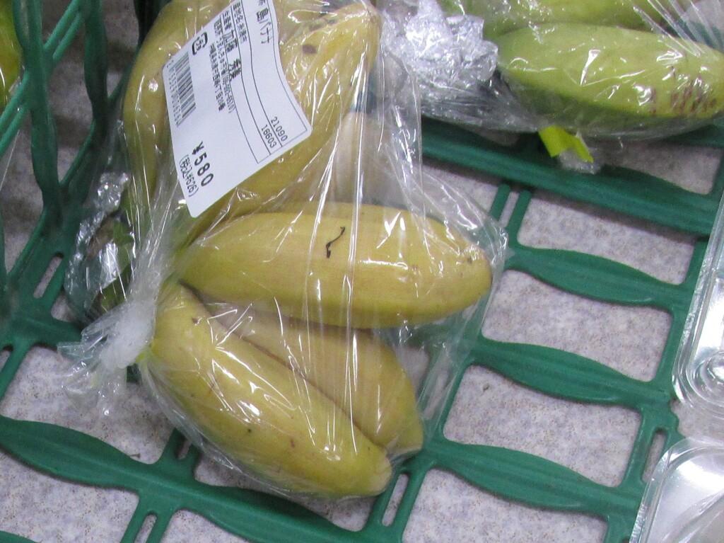 島バナナってこんなの
