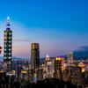 台北夜景1