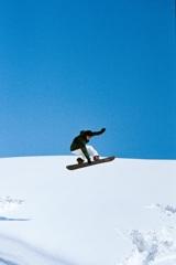 スノーボード 大湯