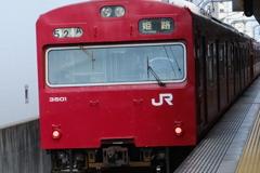 県内鉄道旅