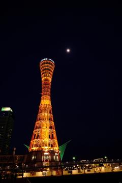 月とポートタワー