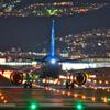 大阪国際空港32Lエンド