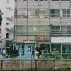 山下公園(7)