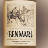 試飲...Benmarl Winery にて