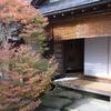 瑠璃光寺景(4)