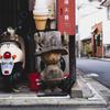 京の大路小路 #12