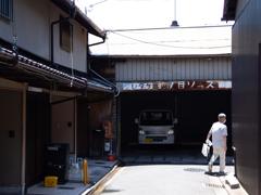 京の大路小路 #16