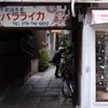 京の大路小路 #11
