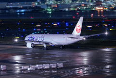 羽田空港にて