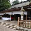 鹿嶋神宮9