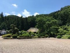 2020/06/08_道の駅 和紙の里ひがしちちぶ