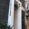 2020/01/21_かわいいビルの入口