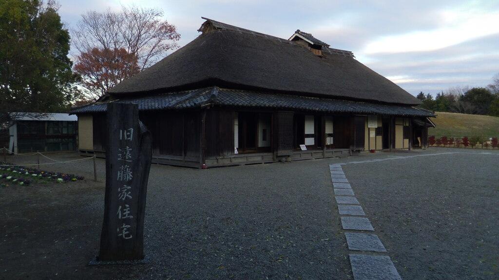 2013/12/08_さきたま古墳公園 旧遠藤家住宅