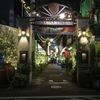 2020/01/29_夜の中野レンガ坂 西ゲート