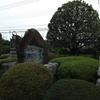 2016/09/24_松福寺の石仏