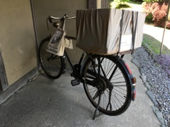 2020/06/08_道の駅 和紙の里ひがしちちぶの紙すき家屋前の自転車