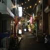 2020/01/29_中野レンガ坂近くの夜の路地