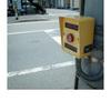 押ボタン式信号機