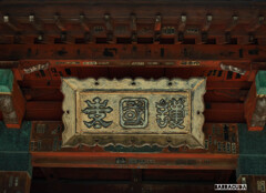 the 『護国寺』