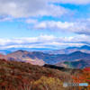 霧降高原から見下ろす 紅葉する山々