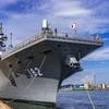 ひゅうが型護衛艦 2番艦 DDH-182 いせ