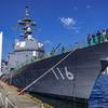 あきづき型護衛艦2番艦 DD-116 てるづき