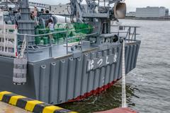 えのしま型掃海艇 3番艇 MSC-606 はつしま 艇尾