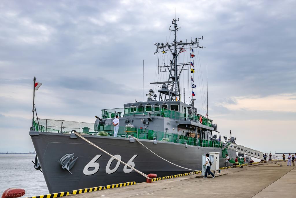えのしま型掃海艇 3番艇 MSC-606 はつしま