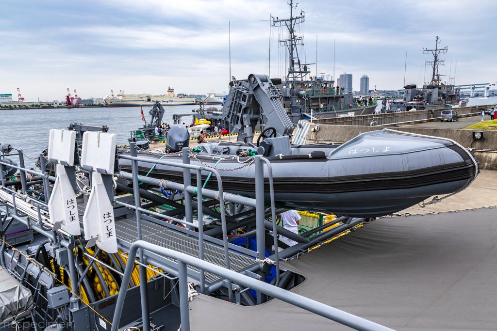 えのしま型掃海艇 3番艇 MSC-606 はつしま 搭載ボート
