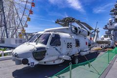 DDH-184 護衛艦 かが 哨戒ヘリコプター SH-60J _1