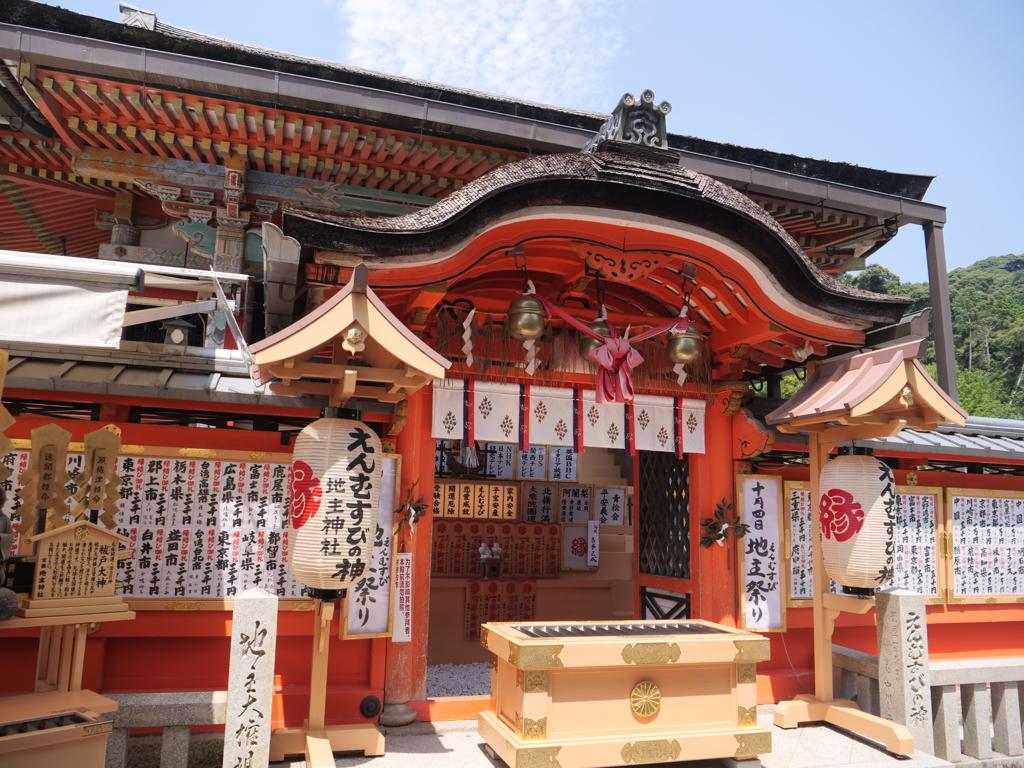 京都・地主神社 その3
