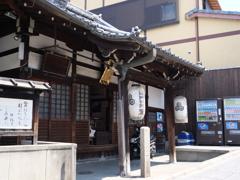 京都・清水坂 その9