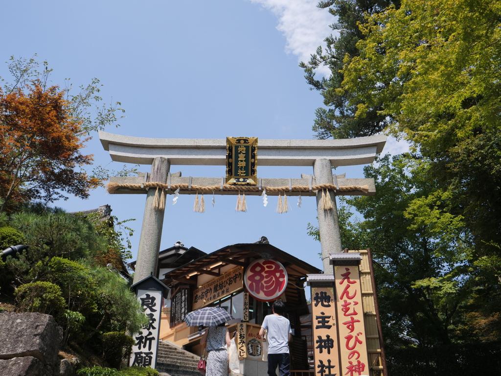 京都・地主神社 その1